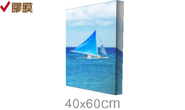 直40x60cm-epson無框