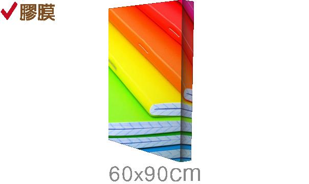 直60x90cm-epson無框
