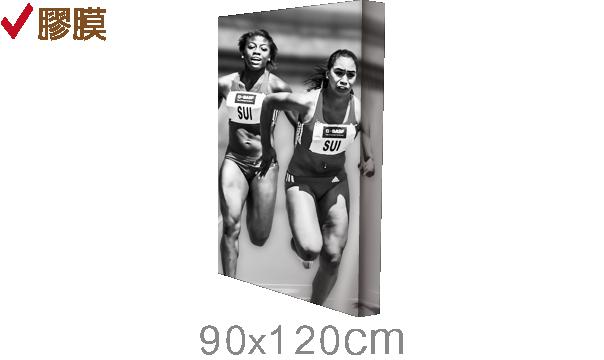 直90x120cm-epson無框