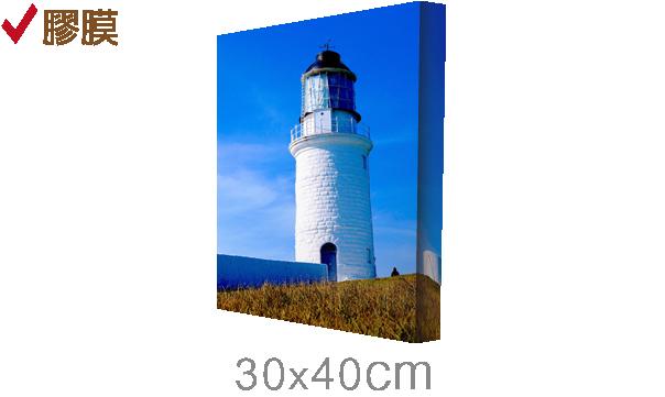 直30x40cm-epson無框