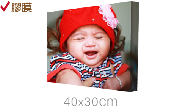 橫40x30cm-epson無框