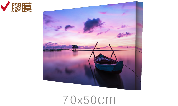 橫70x50cm-epson無框