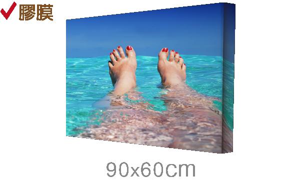 橫90x60cm-epson無框