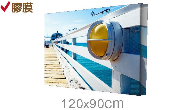 橫120x90cm-epson無框