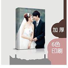 18吋蝴蝶書(加厚)