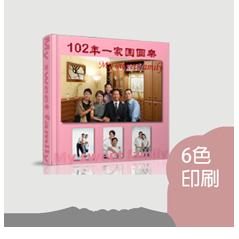 30X精裝硬殼書