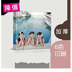 30X蝴蝶書(加厚)