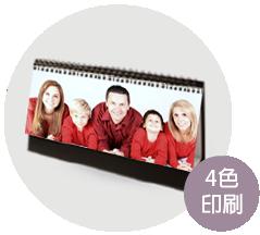 桌曆C(萬年曆)