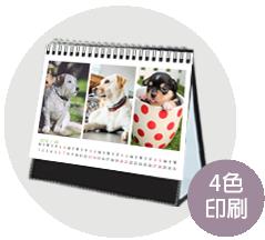 桌曆F(萬年曆)