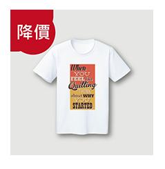 純綿短袖T恤(單面)